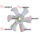 Крыльчатка вентилятора (вентилятор) Komatsu 4D92E, 4D94LE, 4D98E YM129900-44700, YM12990044700